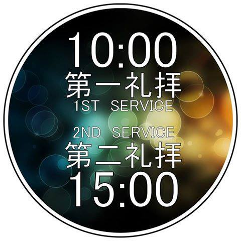two-services